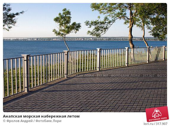 Анапская морская набережная летом, фото № 317907, снято 4 июня 2008 г. (c) Фролов Андрей / Фотобанк Лори