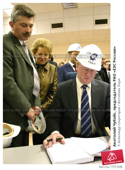 Анатолий Чубайс, председатель РАО «ЕЭС России», фото № 177535, снято 20 мая 2006 г. (c) Александр Секретарев / Фотобанк Лори