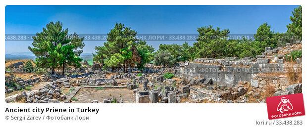 Купить «Ancient city Priene in Turkey», фото № 33438283, снято 20 июля 2019 г. (c) Sergii Zarev / Фотобанк Лори