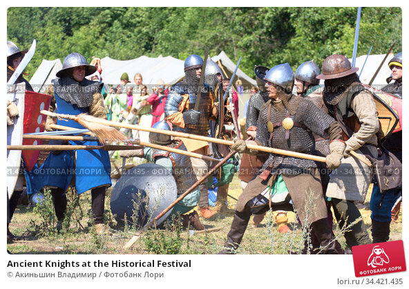 Ancient Knights at the Historical Festival (2014 год). Редакционное фото, фотограф Акиньшин Владимир / Фотобанк Лори