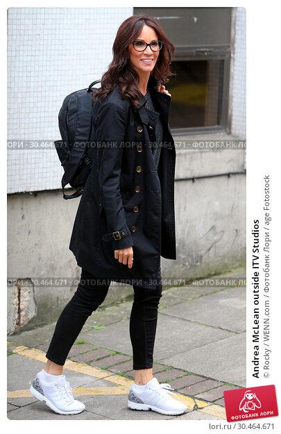 Andrea McLean outside ITV Studios (2017 год). Редакционное фото, фотограф Rocky / WENN.com / age Fotostock / Фотобанк Лори