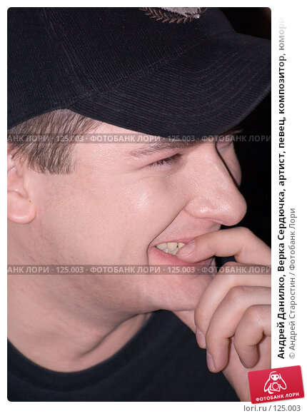 Андрей Данилко, Верка Сердючка, артист, певец, композитор, юморист, фото № 125003, снято 24 ноября 2007 г. (c) Андрей Старостин / Фотобанк Лори