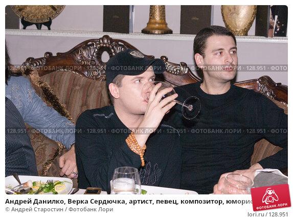 Андрей Данилко, Верка Сердючка, артист, певец, композитор, юморист, фото № 128951, снято 24 ноября 2007 г. (c) Андрей Старостин / Фотобанк Лори