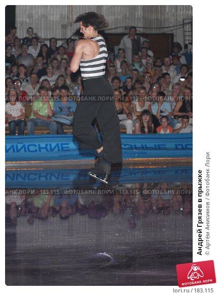 Андрей Грязев в прыжке, фото № 183115, снято 29 мая 2007 г. (c) Артём Анисимов / Фотобанк Лори