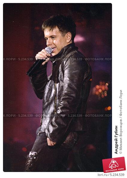 Андрей Губин. Редакционное фото, фотограф Михаил Ворожцов / Фотобанк Лори
