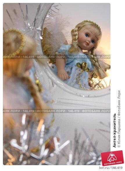 Купить «Ангел-хранитель», фото № 146419, снято 24 ноября 2007 г. (c) Юлия Паршина / Фотобанк Лори