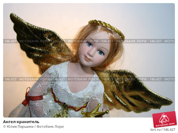 Ангел-хранитель, фото № 146427, снято 24 ноября 2007 г. (c) Юлия Паршина / Фотобанк Лори