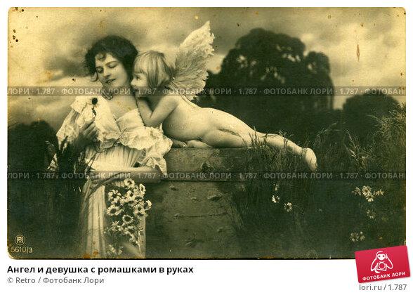 Купить «Ангел и девушка с ромашками в руках», фото № 1787, снято 18 декабря 2017 г. (c) Retro / Фотобанк Лори