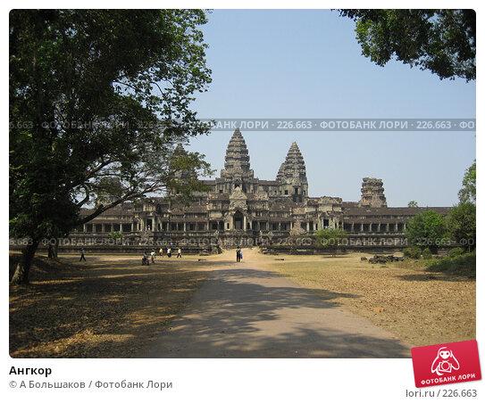 Ангкор, фото № 226663, снято 3 марта 2008 г. (c) A Большаков / Фотобанк Лори