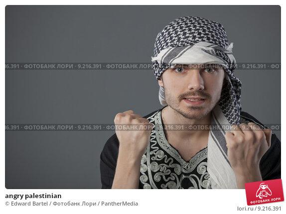 Купить «angry palestinian», фото № 9216391, снято 17 июля 2019 г. (c) PantherMedia / Фотобанк Лори