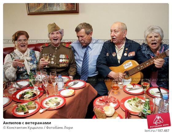 Анпилов с ветеранами, фото № 187487, снято 21 июня 2006 г. (c) Константин Куцылло / Фотобанк Лори