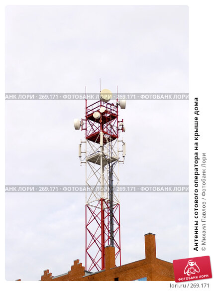 Антенны сотового оператора на крыше дома, фото № 269171, снято 10 апреля 2008 г. (c) Михаил Павлов / Фотобанк Лори