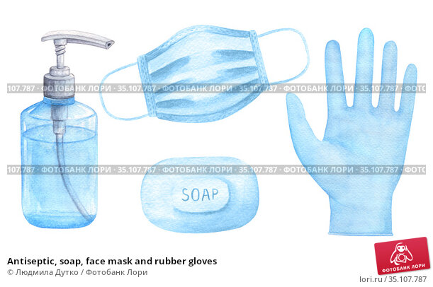 Antiseptic, soap, face mask and rubber gloves. Стоковая иллюстрация, иллюстратор Людмила Дутко / Фотобанк Лори