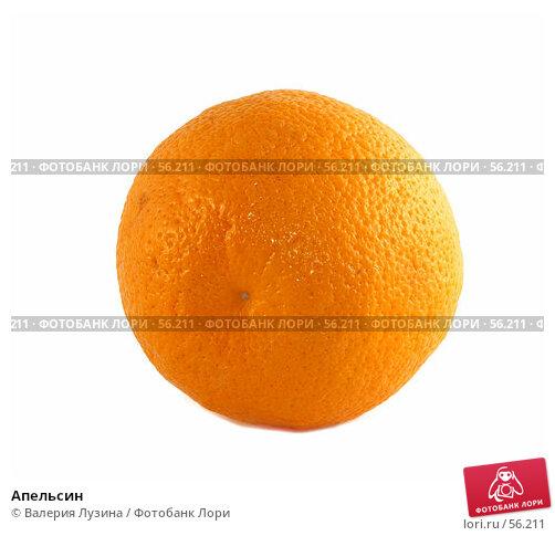 Апельсин, фото № 56211, снято 26 июня 2007 г. (c) Валерия Потапова / Фотобанк Лори