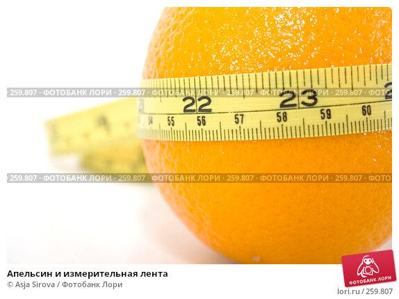 Апельсин и измерительная лента, фото № 259807, снято 19 апреля 2008 г. (c) Asja Sirova / Фотобанк Лори