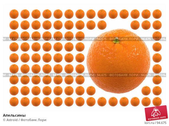 Апельсины, фото № 94675, снято 18 августа 2017 г. (c) Astroid / Фотобанк Лори