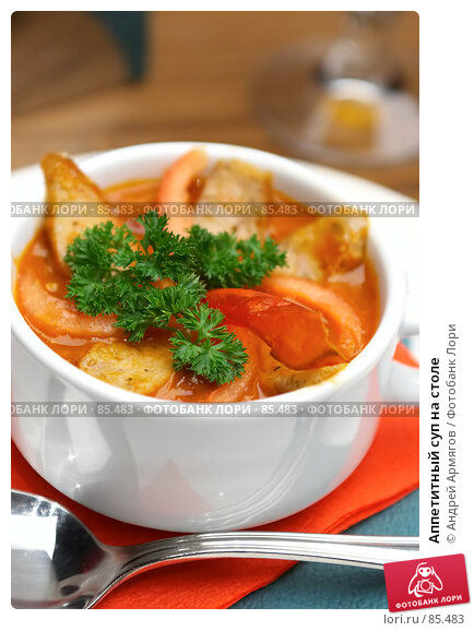 Аппетитный суп на столе, фото № 85483, снято 19 ноября 2006 г. (c) Андрей Армягов / Фотобанк Лори
