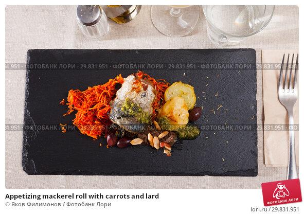 Купить «Appetizing mackerel roll with carrots and lard», фото № 29831951, снято 22 марта 2019 г. (c) Яков Филимонов / Фотобанк Лори