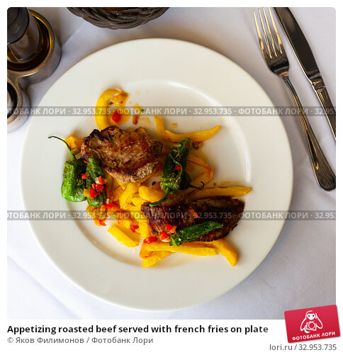 Appetizing roasted beef served with french fries on plate. Стоковое фото, фотограф Яков Филимонов / Фотобанк Лори