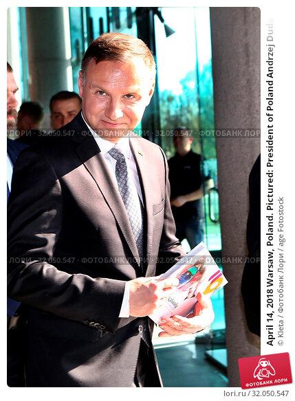 April 14, 2018 Warsaw, Poland. Pictured: President of Poland Andrzej Duda. Редакционное фото, фотограф Kleta / age Fotostock / Фотобанк Лори