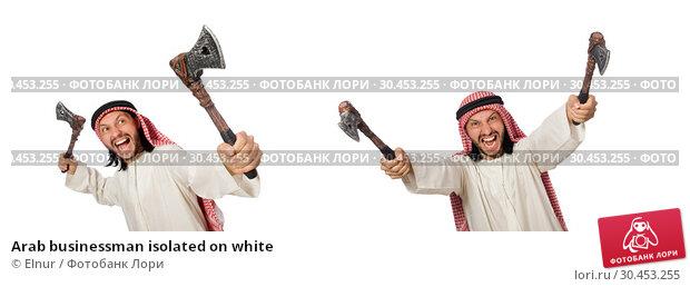 Arab businessman isolated on white. Стоковое фото, фотограф Elnur / Фотобанк Лори