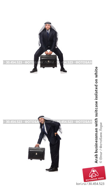 Arab businessman with suitcase isolated on white. Стоковое фото, фотограф Elnur / Фотобанк Лори
