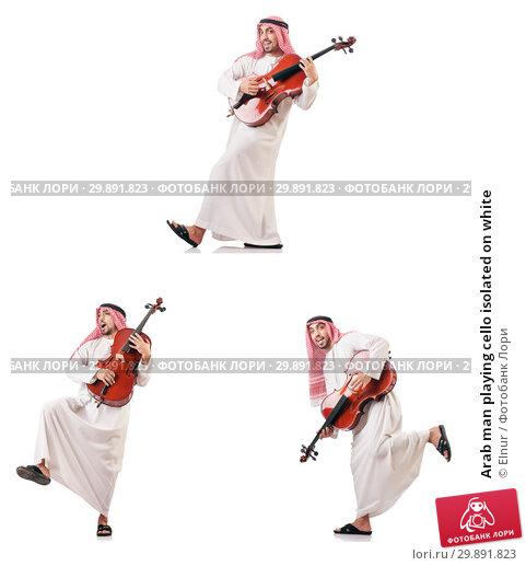 Купить «Arab man playing cello isolated on white», фото № 29891823, снято 21 февраля 2019 г. (c) Elnur / Фотобанк Лори