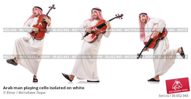 Купить «Arab man playing cello isolated on white», фото № 30652943, снято 6 июля 2020 г. (c) Elnur / Фотобанк Лори