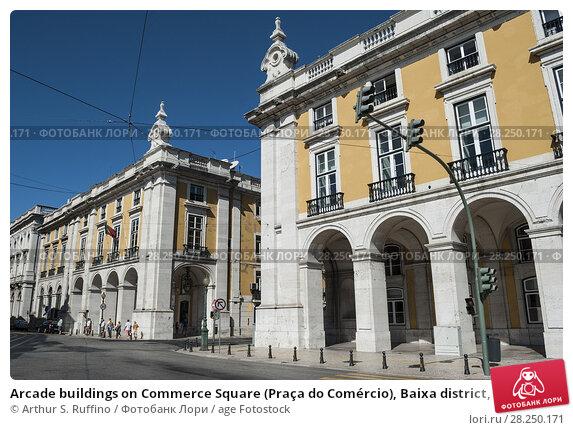 Купить «Arcade buildings on Commerce Square (Praça do Comércio), Baixa district, Lisbon, Portugal, Europe.», фото № 28250171, снято 21 сентября 2009 г. (c) age Fotostock / Фотобанк Лори