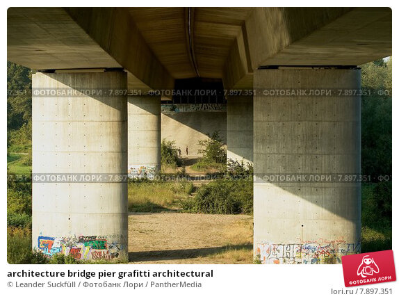 Купить «architecture bridge pier grafitti architectural», фото № 7897351, снято 25 марта 2019 г. (c) PantherMedia / Фотобанк Лори