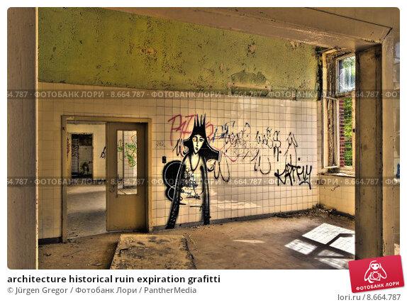 Купить «architecture historical ruin expiration grafitti», фото № 8664787, снято 26 марта 2019 г. (c) PantherMedia / Фотобанк Лори