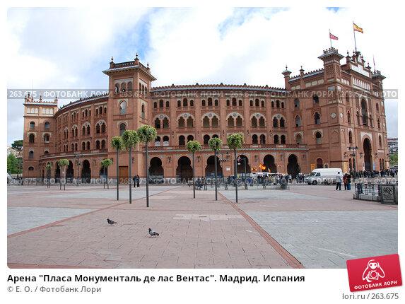 """Арена """"Пласа Монументаль де лас Вентас"""". Мадрид. Испания, фото № 263675, снято 20 апреля 2008 г. (c) Екатерина Овсянникова / Фотобанк Лори"""