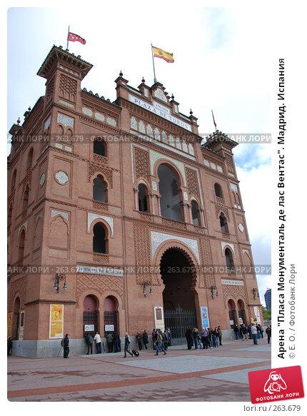 """Арена """"Пласа Монументаль де лас Вентас"""". Мадрид. Испания, фото № 263679, снято 20 апреля 2008 г. (c) Екатерина Овсянникова / Фотобанк Лори"""