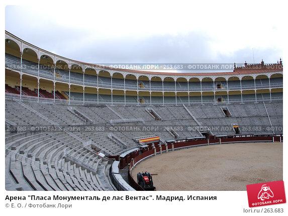 """Арена """"Пласа Монументаль де лас Вентас"""". Мадрид. Испания, фото № 263683, снято 20 апреля 2008 г. (c) Екатерина Овсянникова / Фотобанк Лори"""