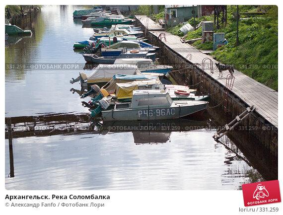 Архангельск. Река Соломбалка, фото № 331259, снято 25 апреля 2017 г. (c) Александр Fanfo / Фотобанк Лори