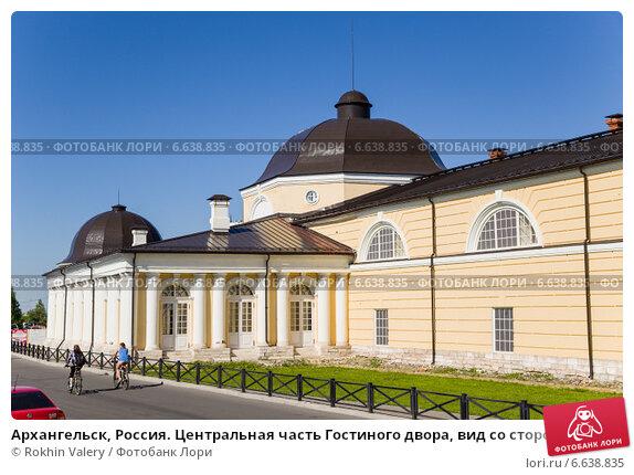 гостиные дворы в архангельске городов Калининградской области