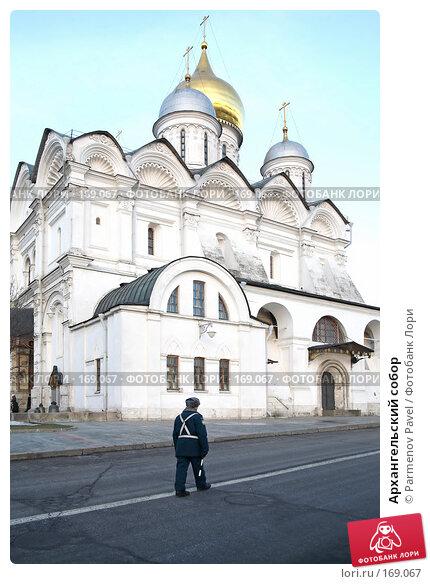 Архангельский собор, фото № 169067, снято 23 декабря 2007 г. (c) Parmenov Pavel / Фотобанк Лори