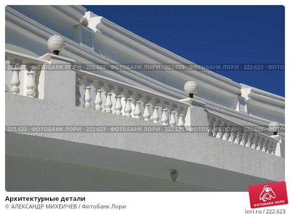 Архитектурные детали, фото № 222623, снято 21 февраля 2008 г. (c) АЛЕКСАНДР МИХЕИЧЕВ / Фотобанк Лори