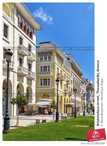Aristotelous street, Thessaloniki, Greece. Стоковое фото, фотограф Boris Breytman / Фотобанк Лори