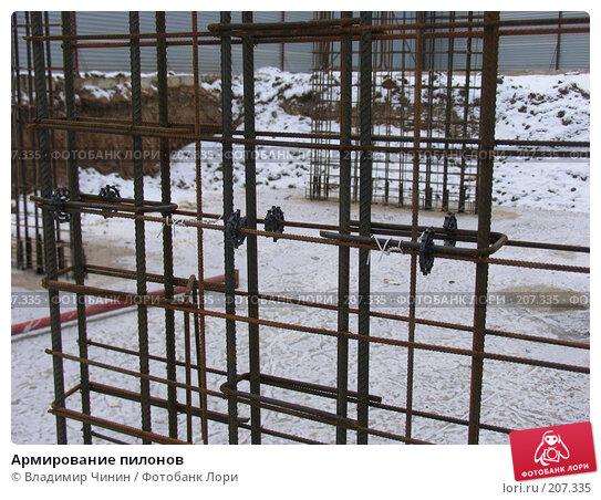 Армирование пилонов, эксклюзивное фото № 207335, снято 6 декабря 2005 г. (c) Владимир Чинин / Фотобанк Лори