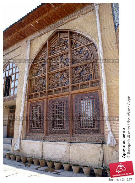 Арочное окно, фото № 24227, снято 27 ноября 2006 г. (c) Валерий Шанин / Фотобанк Лори