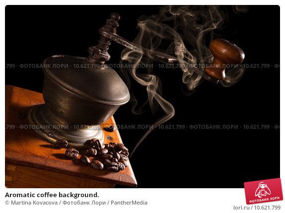 Aromatic coffee background. Стоковое фото, фотограф Martina Kovacova / PantherMedia / Фотобанк Лори