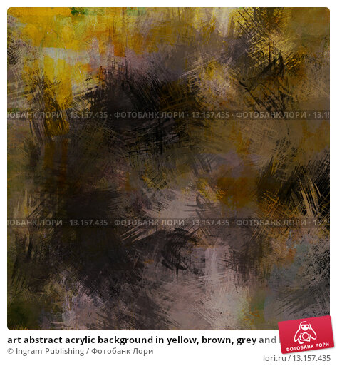 Купить «art abstract acrylic background in yellow, brown, grey and black colors», фото № 13157435, снято 23 апреля 2019 г. (c) Ingram Publishing / Фотобанк Лори