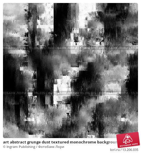 Купить «art abstract grunge dust textured monochrome background in black, grey, sepia and white colors», фото № 13206035, снято 21 февраля 2019 г. (c) Ingram Publishing / Фотобанк Лори