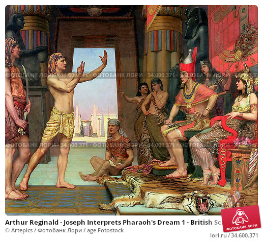 Arthur Reginald - Joseph Interprets Pharaoh's Dream 1 - British School... Стоковое фото, фотограф Artepics / age Fotostock / Фотобанк Лори