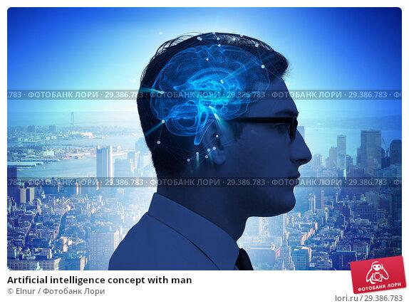Artificial intelligence concept with man. Стоковое фото, фотограф Elnur / Фотобанк Лори