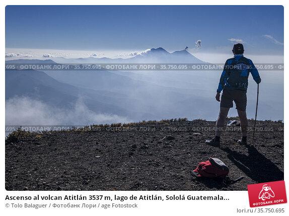 Ascenso al volcan Atitlán 3537 m, lago de Atitlán, Sololá Guatemala... (2019 год). Редакционное фото, фотограф Tolo Balaguer / age Fotostock / Фотобанк Лори