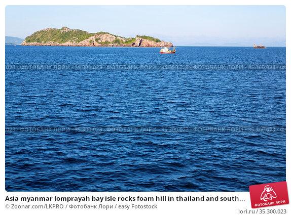 Asia myanmar lomprayah bay isle rocks foam hill in thailand and south... Стоковое фото, фотограф Zoonar.com/LKPRO / easy Fotostock / Фотобанк Лори