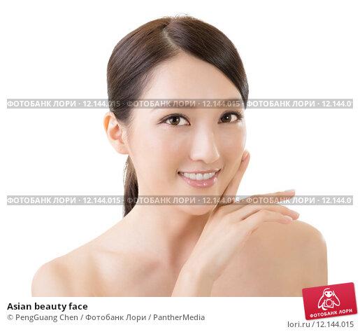 Купить «Asian beauty face», фото № 12144015, снято 19 апреля 2019 г. (c) PantherMedia / Фотобанк Лори