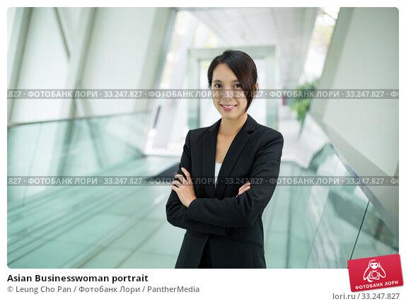 Купить «Asian Businesswoman portrait», фото № 33247827, снято 27 мая 2020 г. (c) PantherMedia / Фотобанк Лори